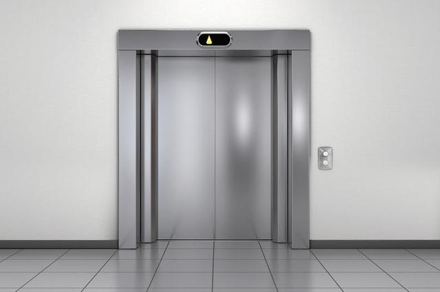 Emergence bient t des ascenseurs intelligents abidjan l 39 intelligent d 39 abidjan - Operateur de porte d ascenseur ...
