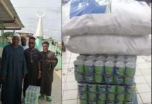 Dabou - Décès du cheick Aima Mamadou Traoré L'Ong Aimé présente ses condoléances et fait des dons de vivres au musulman pour le Ramadan